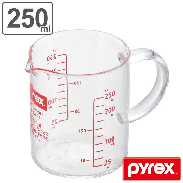 計量カップ 250ml 耐熱ガラス パイレックス PYREX メジャーカップ ハンドル付き ( 計量コップ 計量器具 目盛り付き )