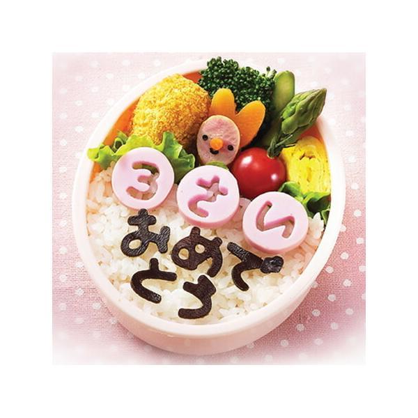 おべんとう抜き型たのしメール(ひらがな)(簡単キャラ弁お弁当グッズ子供)