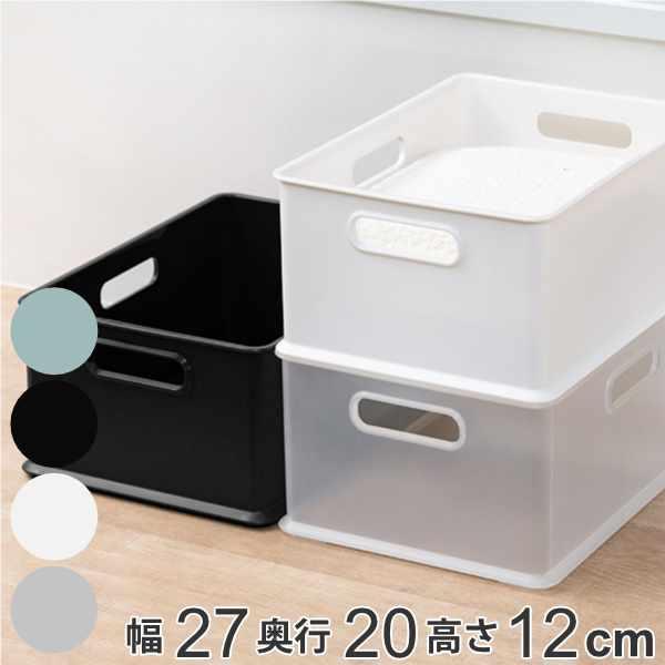 収納ボックス 収納ケース squ+ インボックス S ( カラーボックス インナーボックス おもちゃ箱 )