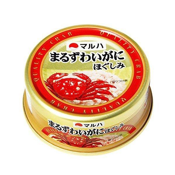 マルハニチロ ずわい蟹缶詰 まるずわいがにほぐしみ 50g×12缶セット