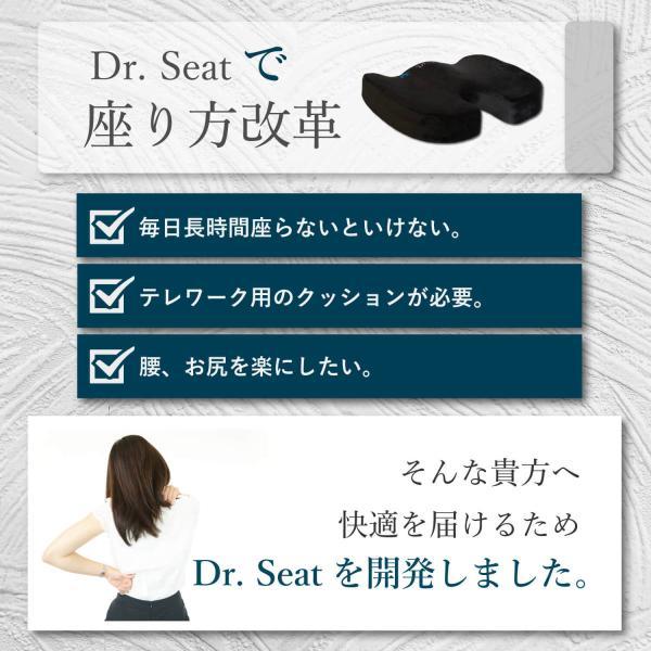 腰痛 クッション 椅子 腰痛クッション 低反発 オフィス 車 ゲルクッション 骨盤 長時間 LIworld Dr. Seat|liworldhomeproduct|05