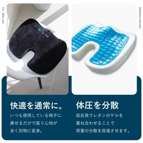 腰痛 クッション 椅子 腰痛クッション 低反発 オフィス 車 ゲルクッション 骨盤 長時間 LIworld Dr. Seat|liworldhomeproduct|08