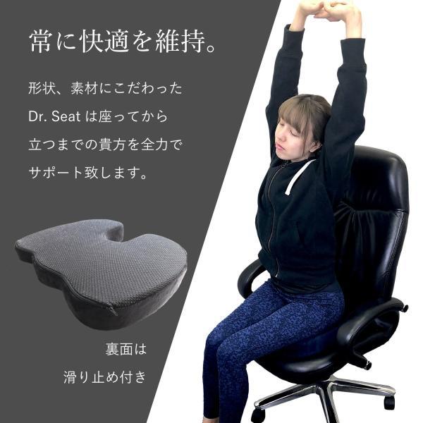 腰痛 クッション 椅子 腰痛クッション 低反発 オフィス 車 ゲルクッション 骨盤 長時間 LIworld Dr. Seat|liworldhomeproduct|09