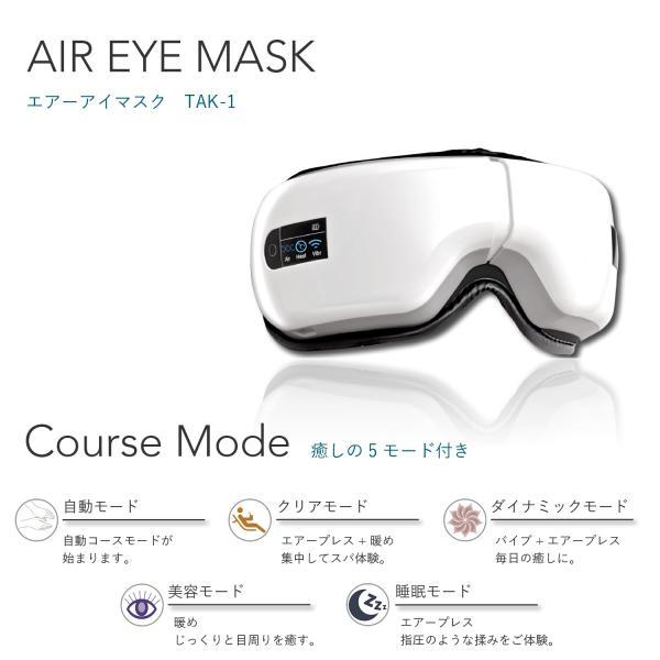 アイマッサージャー 目元マッサージャー 目のマッサージ機 ホットアイマスク マッサージ器 眼精疲労 LIworld TAK-1|liworldhomeproduct|02