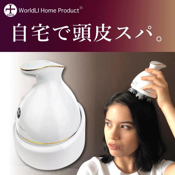 頭皮マッサージ器 ヘッドスパ 頭皮マッサージ 頭皮マッサージャー ヘッドマッサージャー マッサージ 頭 頭皮ケア 美容家電 防水 ブラシ KAS-1 liworld|liworldhomeproduct