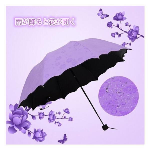 日傘 雨傘 UVカット 晴雨兼用傘 遮光 遮熱 軽量 涼しい 花柄 紫外線カット 紫外線対策 傘 折り畳み傘 レディー 雨具 3段折りたたみ式|liz-store