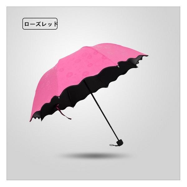 日傘 雨傘 UVカット 晴雨兼用傘 遮光 遮熱 軽量 涼しい 花柄 紫外線カット 紫外線対策 傘 折り畳み傘 レディー 雨具 3段折りたたみ式|liz-store|03