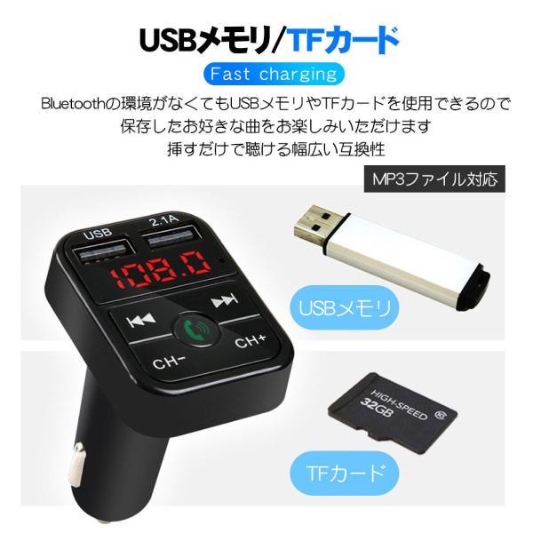 FMトランスミッター  Bluetooth 対応 Bluetoothカーアダプター ハンズフリー通話 iPhone Android USB充電 高音質 12V 24V|lkestore|09
