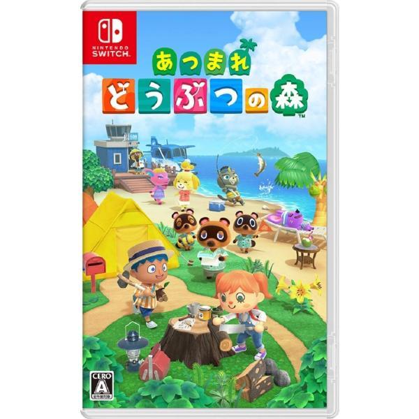 新品 NintendoSwitchあつまれどうぶつの森 任天堂 ※2個ポスト投函便選択可