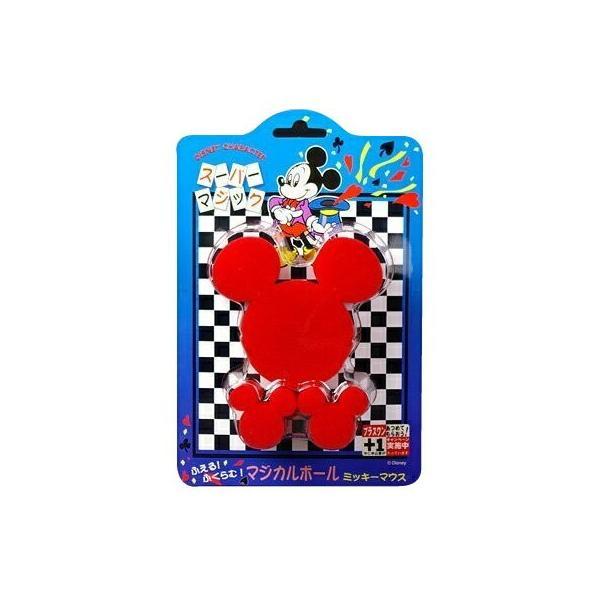 ディズニー マジカルボール ミッキーマウス テンヨー 【手品・マジック】