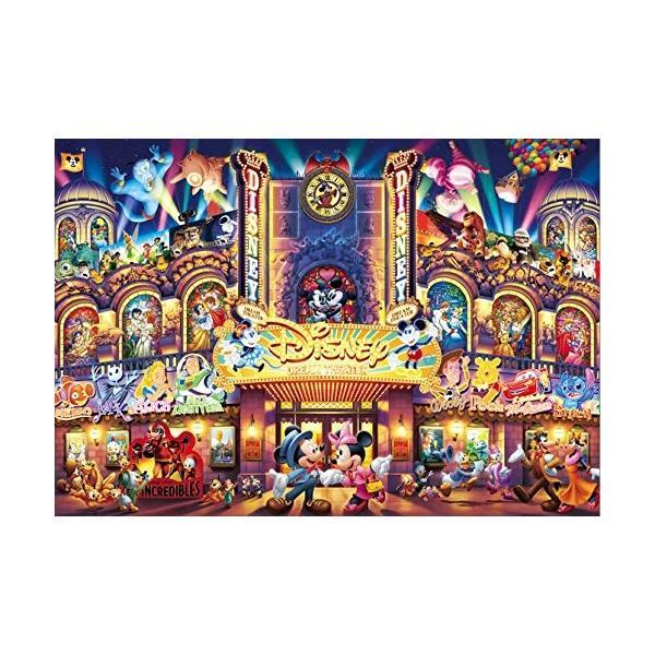 ディズニー ステンドアートジグソー ぎゅっと500ピース ディズニードリームシアター   (DSG-500-451)【ディズニーパズル】(25x36cm)