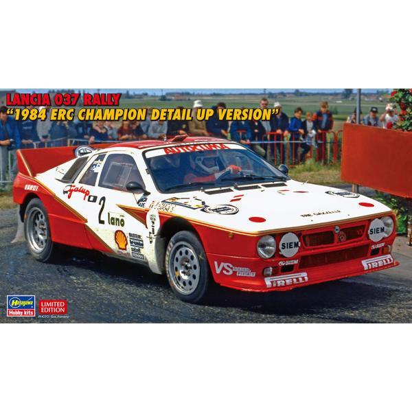 1/24 ランチア 037 ラリー 1984 ERC チャンピオン ディテールアップ バージョン SP505