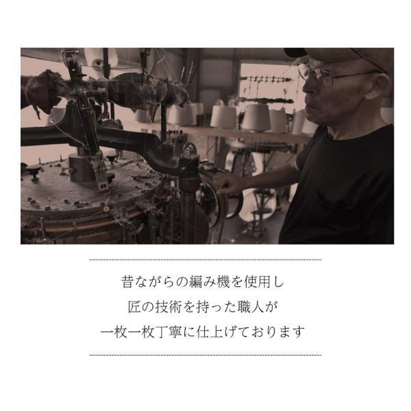 即納 もっちりシルクおやすみマスク 日本製 送料無料 お休みマスク シルク 保湿 乾燥 睡眠 冷え対策 就寝用マスク 寝るとき 在庫あり 洗える 洗濯できる|llic|04