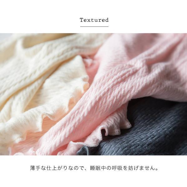 即納 もっちりシルクおやすみマスク 日本製 送料無料 お休みマスク シルク 保湿 乾燥 睡眠 冷え対策 就寝用マスク 寝るとき 在庫あり 洗える 洗濯できる|llic|05