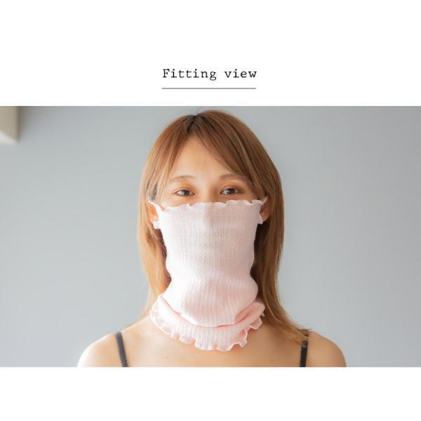 即納 もっちりシルクおやすみマスク 日本製 送料無料 お休みマスク シルク 保湿 乾燥 睡眠 冷え対策 就寝用マスク 寝るとき 在庫あり 洗える 洗濯できる|llic|06