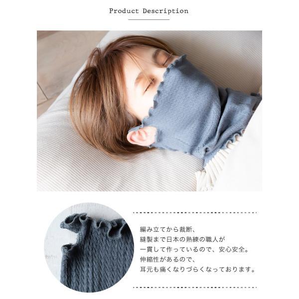 即納 もっちりシルクおやすみマスク 日本製 送料無料 お休みマスク シルク 保湿 乾燥 睡眠 冷え対策 就寝用マスク 寝るとき 在庫あり 洗える 洗濯できる|llic|08