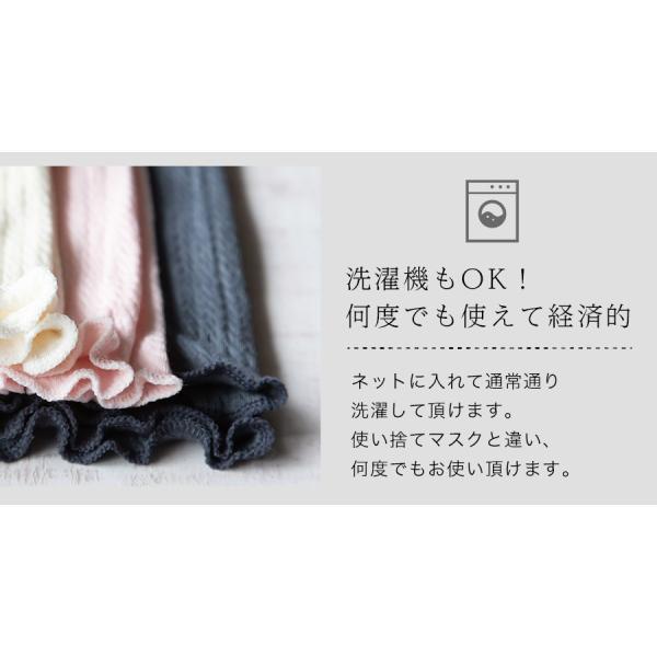 即納 もっちりシルクおやすみマスク 日本製 送料無料 お休みマスク シルク 保湿 乾燥 睡眠 冷え対策 就寝用マスク 寝るとき 在庫あり 洗える 洗濯できる|llic|09