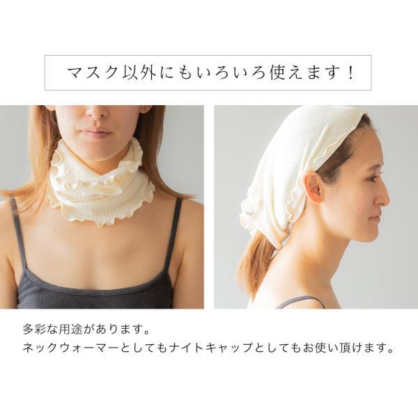 即納 もっちりシルクおやすみマスク 日本製 送料無料 お休みマスク シルク 保湿 乾燥 睡眠 冷え対策 就寝用マスク 寝るとき 在庫あり 洗える 洗濯できる|llic|10
