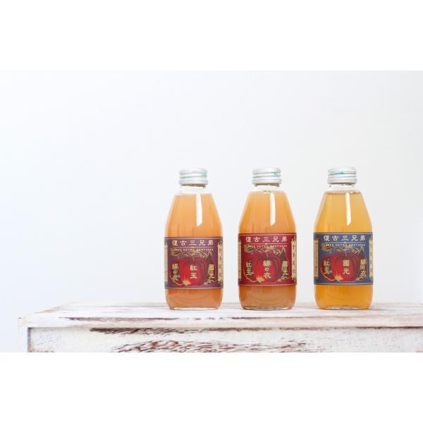復古(レトロ)三兄弟リンゴジュース(100%ストレート)「お中元、お歳暮にも最適です」|localtoglobal|02