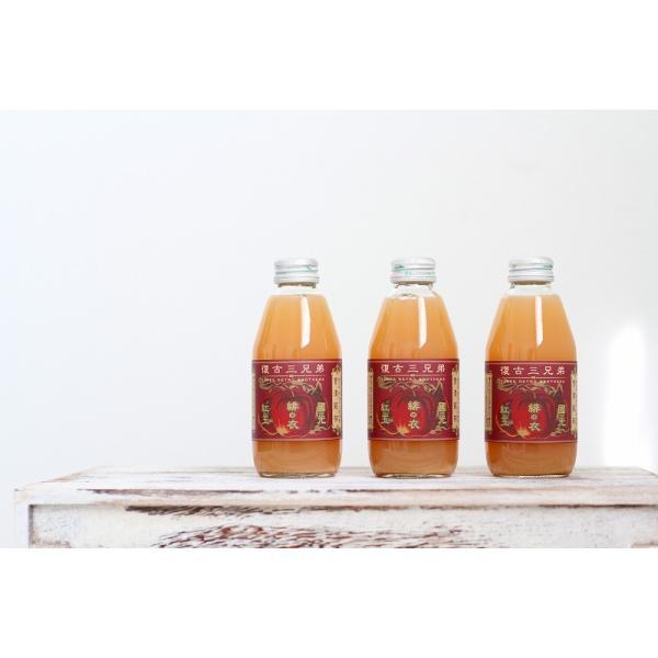 復古(レトロ)三兄弟リンゴジュース(100%ストレート)「お中元、お歳暮にも最適です」|localtoglobal|03