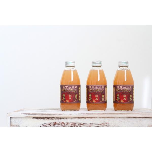 復古(レトロ)三兄弟リンゴジュース(100%ストレート)「お中元、お歳暮にも最適です」|localtoglobal|04