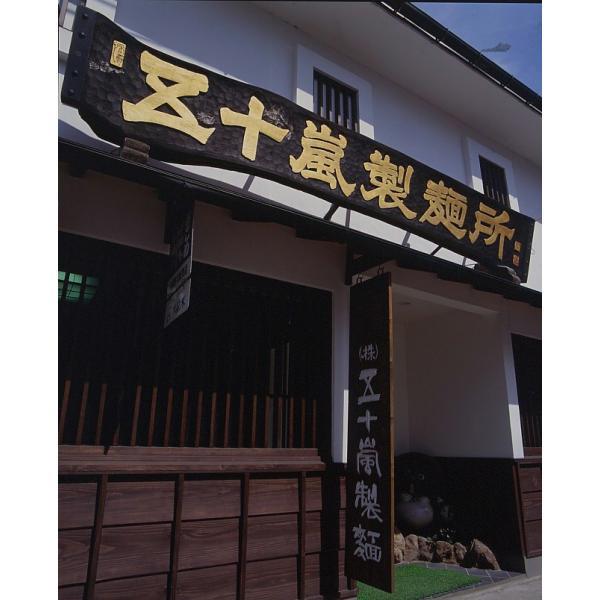 老舗製麺屋さんの本当においしい喜多方生ラーメン10食セット(醤油5食、味噌5食)|localtoglobal|03