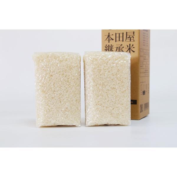 30年産 本田屋継承米 「白米」900g×3本セット(真空パック)会津産 牛乳パック型パッケージ「お中元、お歳暮にも最適です」|localtoglobal|02