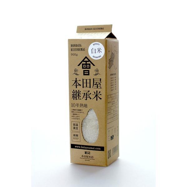 30年産 本田屋継承米 「白米」900g×3本セット(真空パック)会津産 牛乳パック型パッケージ「お中元、お歳暮にも最適です」|localtoglobal|06