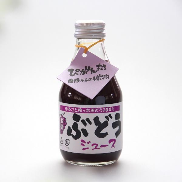 会津 無添加 ぶどうジュース「6本セット」スチューベンと巨峰をミックス 果汁100%