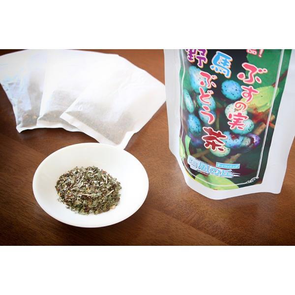 「やないづ食品」ぶすの実の茶 4g×20袋 5個セット(ブスの実、ノブドウ、ウマブドウ)|localtoglobal|04