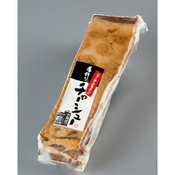 「河京」豚バラブロックチャーシュー 450g 冷凍