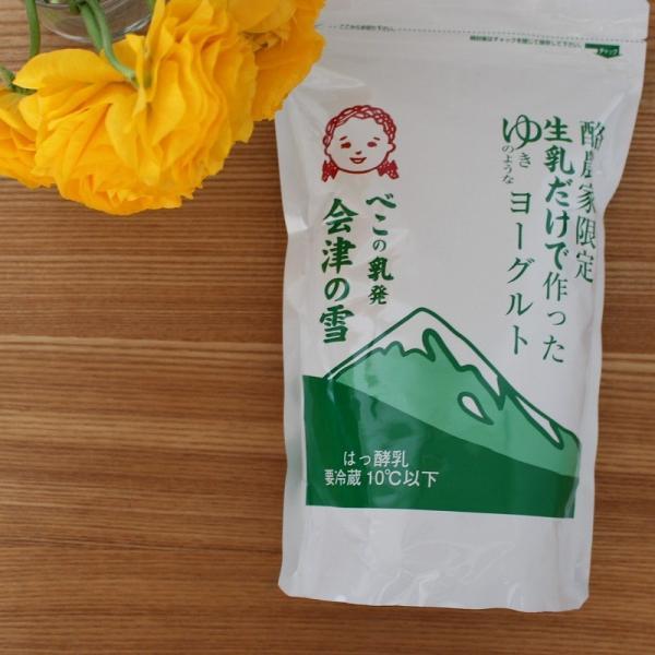 「レビューを書いて10%OFFクーポンプレゼント」「会津中央乳業」「ヨーグルト」べこの乳発 会津の雪 1000gパウチ入り×2個セット 無糖|localtoglobal