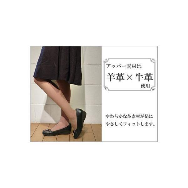 キスコ KISCO 【羊革×牛革】バックルベルトデザインウェッジパンプス8761 (ネイヴィー)