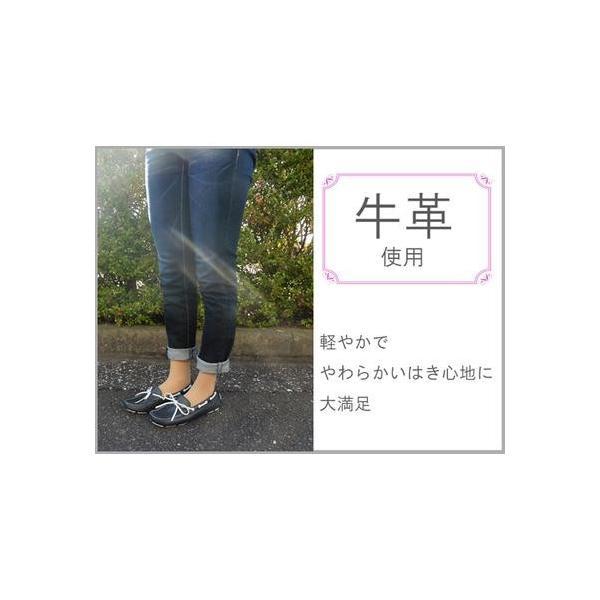 キスコ KISCO 【牛革】リボン付カジュアルデッキシューズ 8610 (オレンジ)