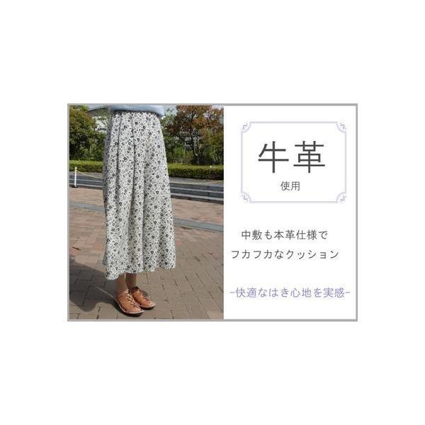 キスコ KISCO 【牛革】カジュアルウェッジサンダル (ネイヴィー)