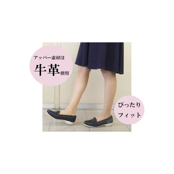 キスコ KISCO 【牛革】ベルトオーナメントカジュアルシューズ (ピンク)