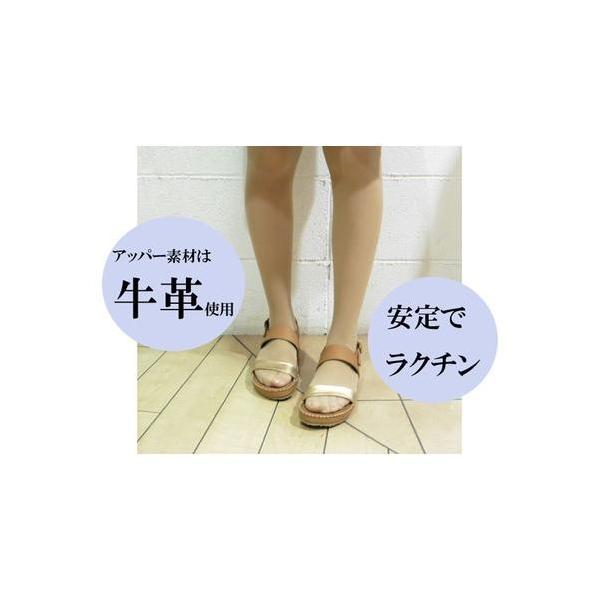 キスコ KISCO 【牛革】アンクルゴム入りカジュアルサンダル (アイボリーシルバー)