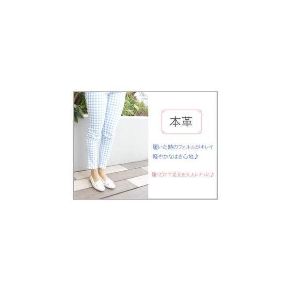 キスコ KISCO 【山羊革】カジュアルメッシュリボンパンプス (ターコイズ)