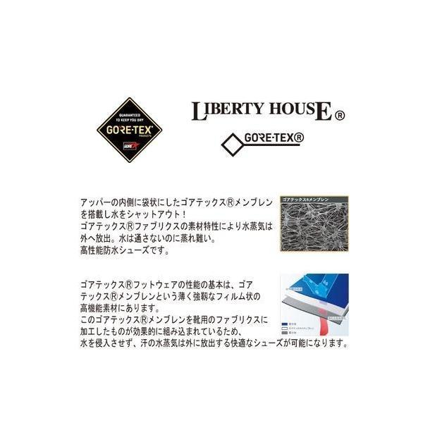 リバティーハウス Liberty house ゴアテックスリボンパンプス LH-333 (ベージュ)