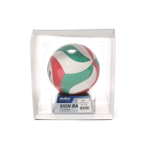 モルテン Molten バレーボールサインボール V1M500