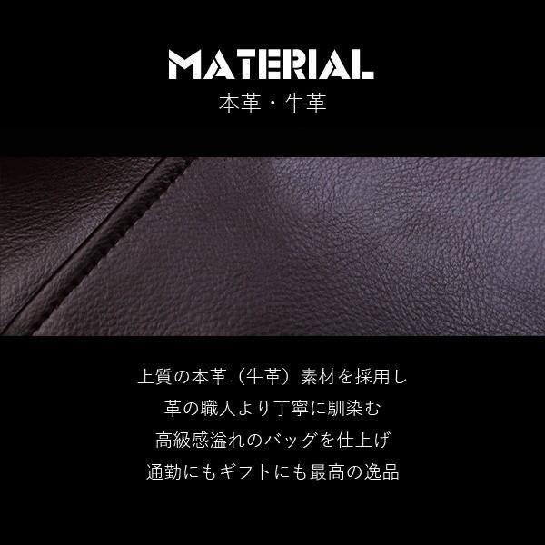 本革 メッセンジャーバッグ ビジネスバッグ ショルダーバッグ メンズバッグ 本革 斜めがけバッグ カジュアル ブラック ブラウン カバン 鞄 父の日 2017|locoprime|05