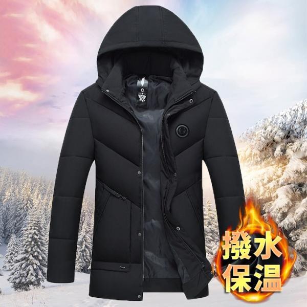 ダウンジャケット メンズ ダウンコート フード付き 軽量 保温アウター 防風防寒 男性 ジャケット メンズ ブランド 高級 通勤 無地 大きいサイズ|locoprime