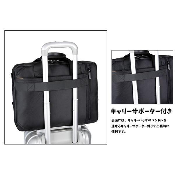 ビジネスバッグ 3WAY メンズ ビジネスリュック 3ウェイ 大容量 ビジネスバッグ ショルダー マチ拡張機能 通勤 出張 鞄 軽量 防水 B4 ブランド