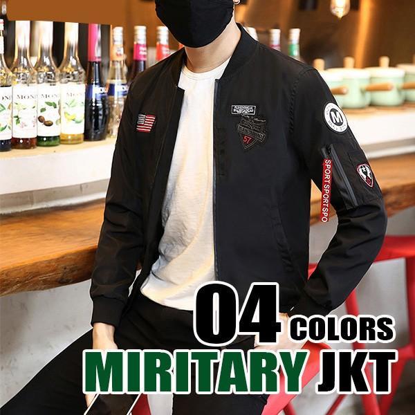 ミリタリージャケット メンズ MA1 MA-1 ジャケット フライトジャケット ブルゾン 長袖 ジャケット ロゴ アウター 薄手 暖かい 2019 春 春物|locoprime