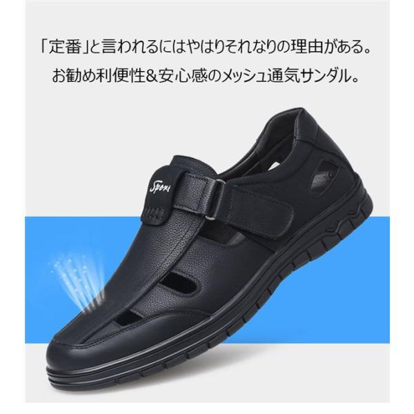 サンダル スポーツサンダル サマーシューズ メンズ 通気 おしゃれ カジュアル 紳士用 夏 歩きやすい フラット コンフォートサンダル|locoprime|07