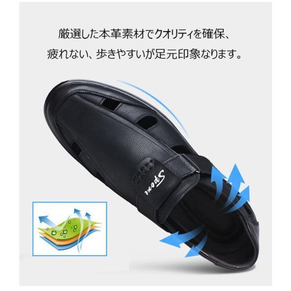 サンダル スポーツサンダル サマーシューズ メンズ 通気 おしゃれ カジュアル 紳士用 夏 歩きやすい フラット コンフォートサンダル|locoprime|08