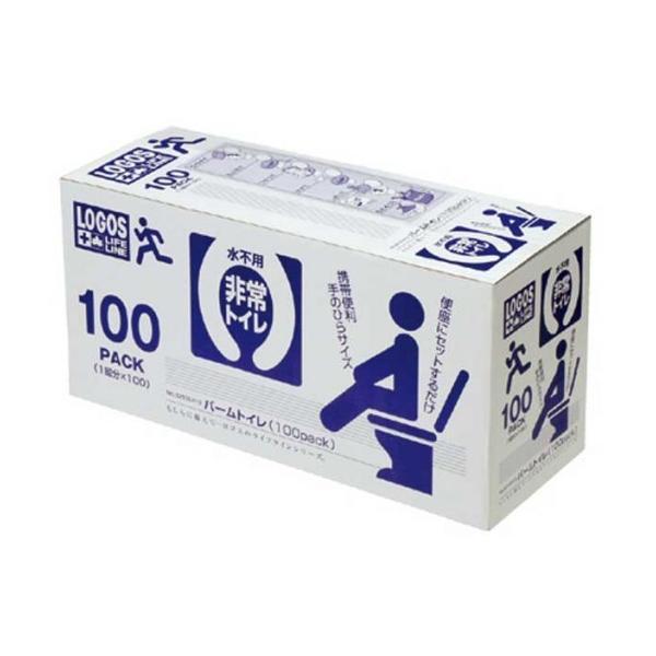 ロゴス LOGOS LLLパームトイレ 100pack  携帯トイレ 簡易トイレ エマージェンシー 緊急 登山 防災  821004