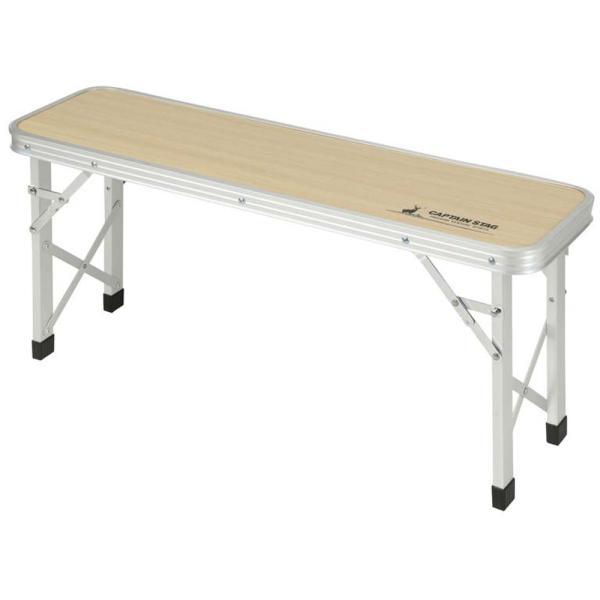 CAPTAIN STAG キャプテンスタッグ ジャストサイズ ベンチテーブル 86×24 UC−540 ベンチ 椅子 アウトド