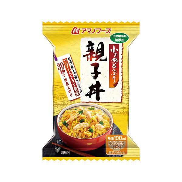 (アマノフーズ) 小さめどんぶり 親子丼 (レトルト 丼) 20206