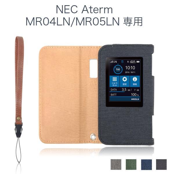 AtermMR05LNケースモバイルルーター専用(キャンバス素材)